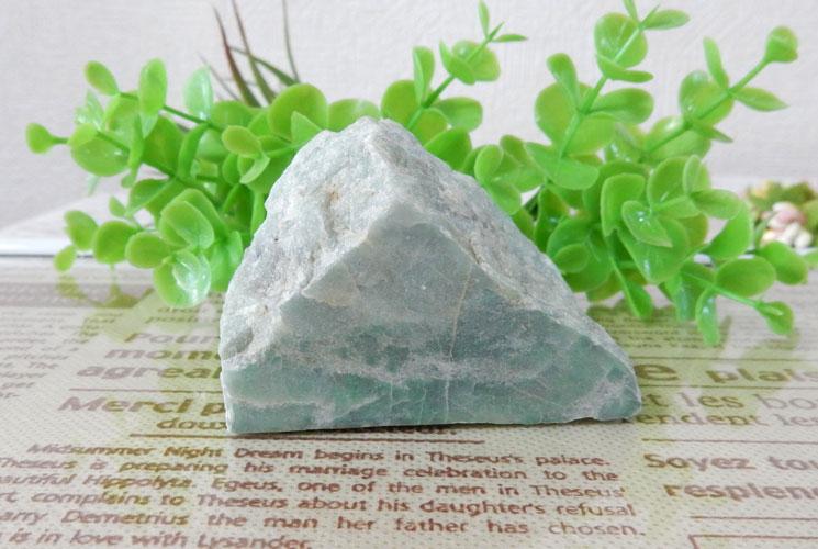 【糸魚川産】ジェダイド(翡翠) 原石
