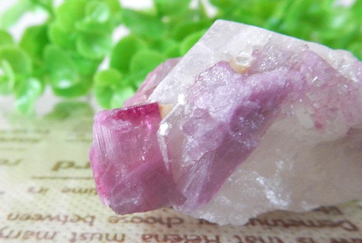 ブラジル産ピンクトルマリン原石(水晶共生)-0