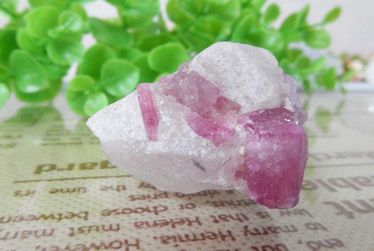 ブラジル産ピンクトルマリン原石(水晶共生)-1