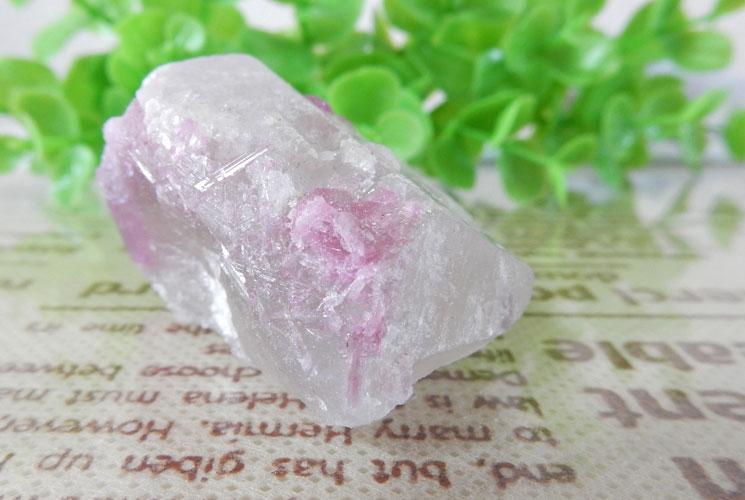 ブラジル産ピンクトルマリン原石(水晶共生)-2