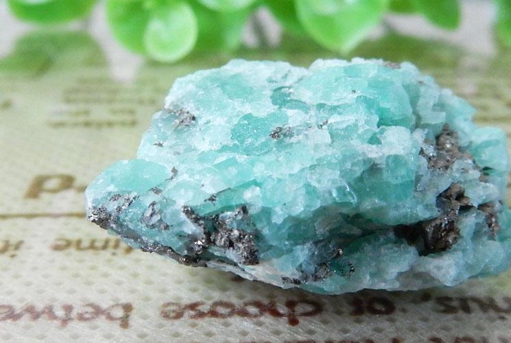 ブラジル産エメラルド 原石-1