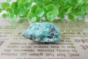 ブラジル産エメラルド 原石(15-gs0429-02)