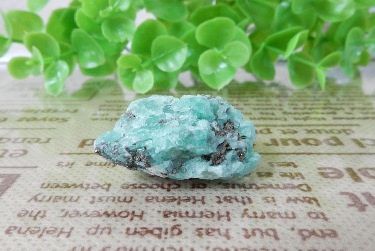 ブラジル産エメラルド 原石