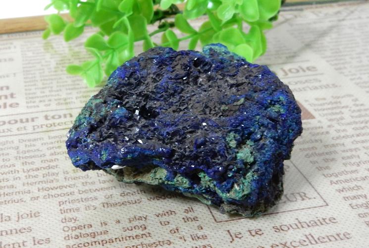 アズロマラカイト 原石-0