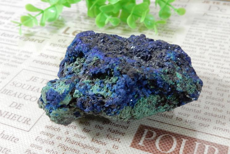 アズロマラカイト 原石-1