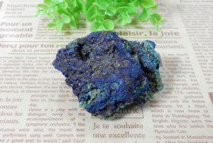 アズロマラカイト 原石(15-gs0707-04)