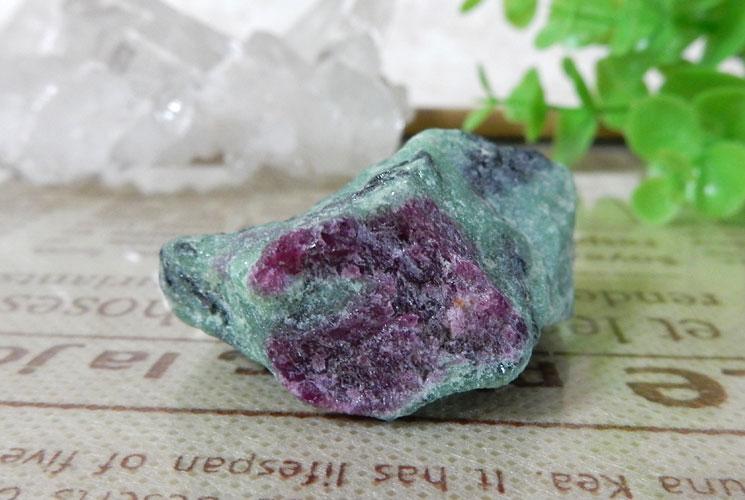 ルビーインゾイサイト 原石-0
