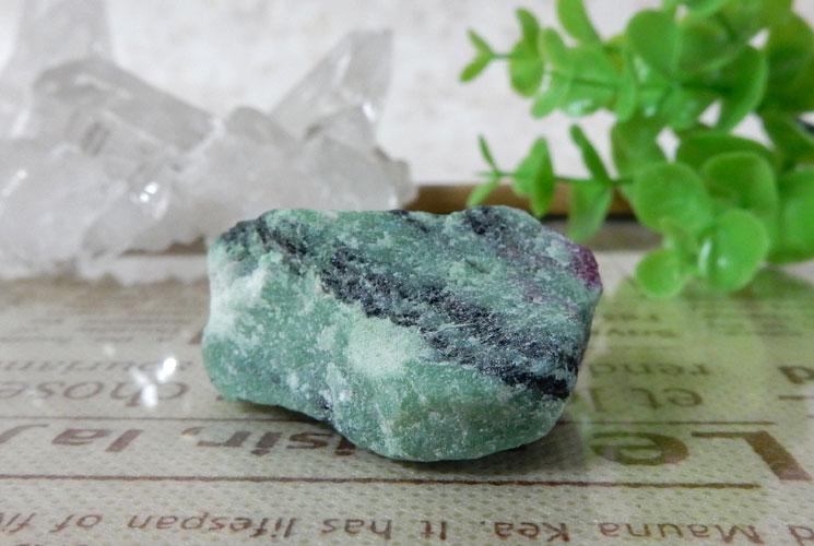 ルビーインゾイサイト 原石-1