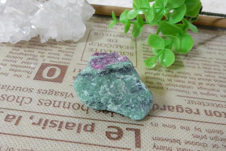 ルビーインゾイサイト 原石-2