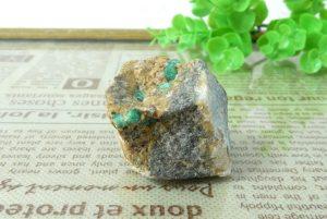 エメラルド 原石(15-gs1021-03)