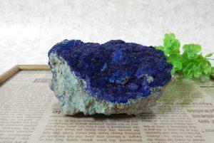 アズライトの原石(15-gs1119-06)