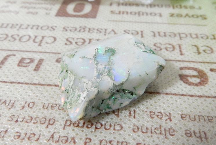 オーストラリア産オパールの磨き石-0