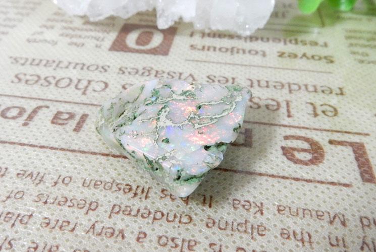 オーストラリア産オパールの磨き石
