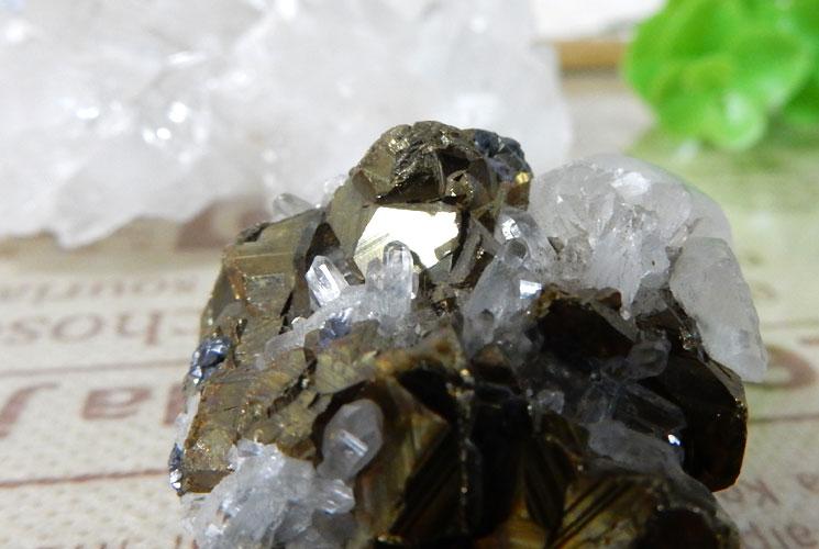 ペルー産パイライト(水晶共生)クラスター-1