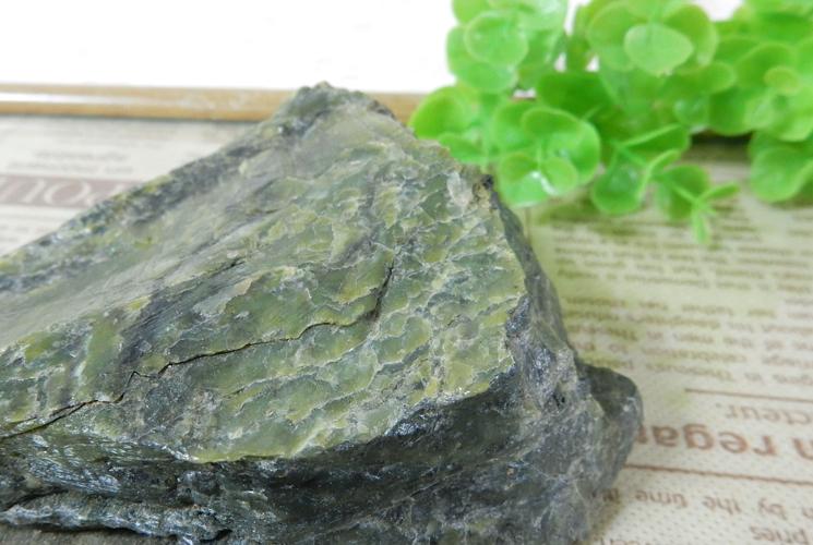 ネフライトの原石-1
