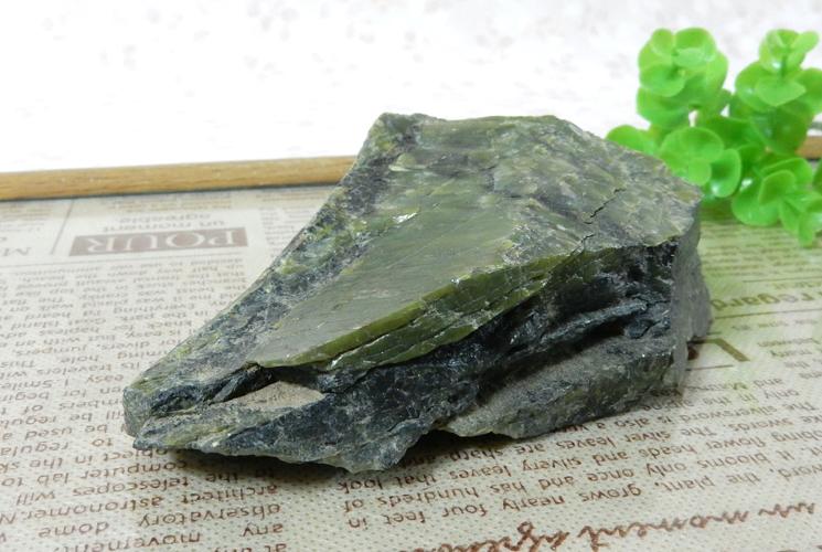 ネフライトの原石-2