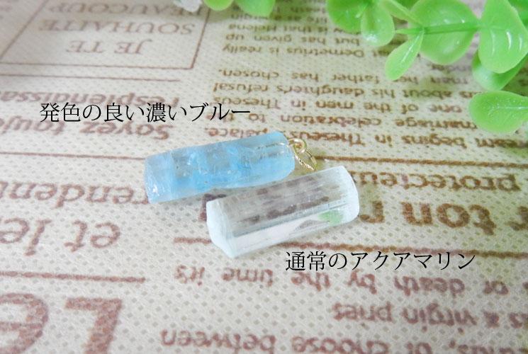 高品質アクアマリン 14KGF ネックレス-3