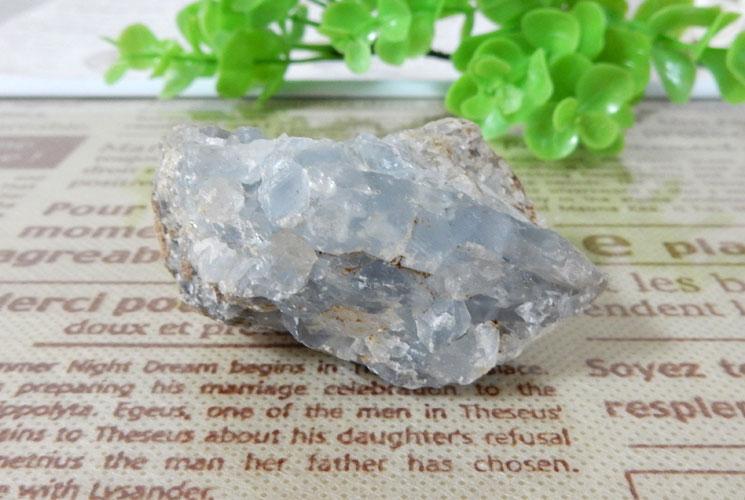 マダガスカル産セレスタイト 原石-1