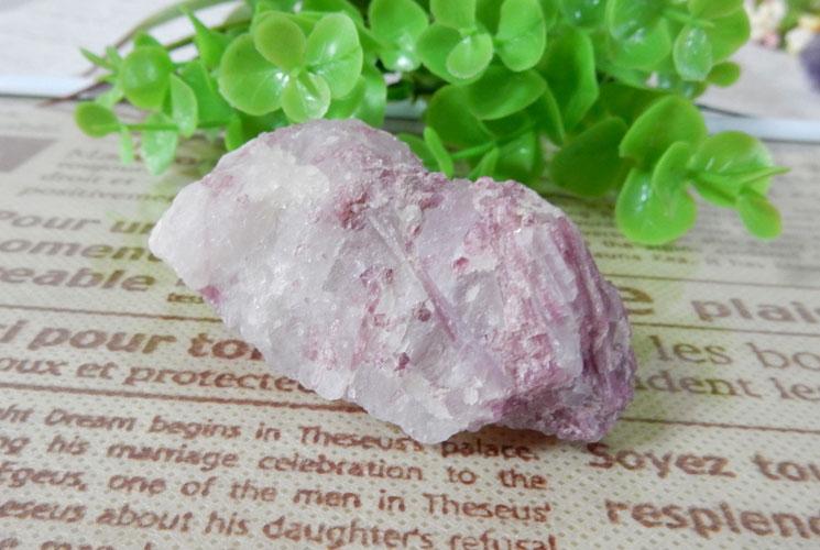 ピンクトルマリン原石(水晶共生)-1
