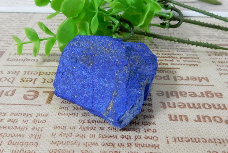 アフガニスタン産ラピスラズリ 原石-0
