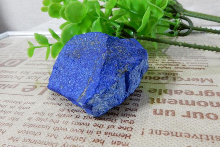 アフガニスタン産ラピスラズリ 原石-1