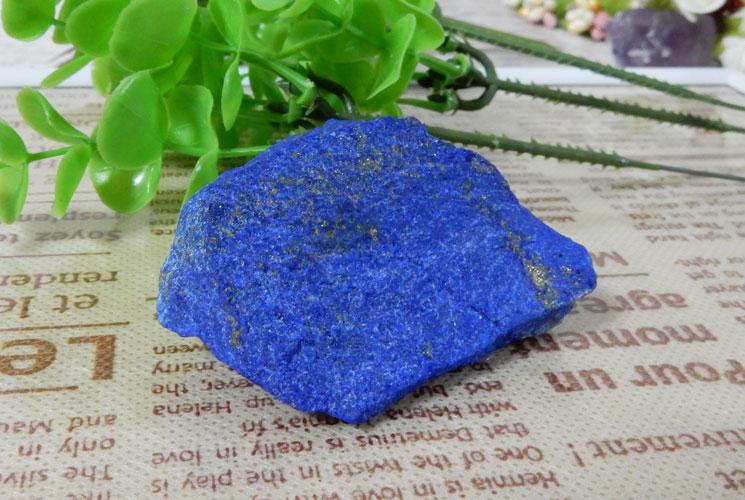 アフガニスタン産ラピスラズリ 原石-2