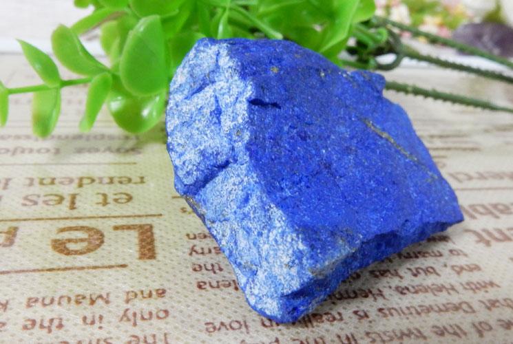 アフガニスタン産ラピスラズリ 原石-3