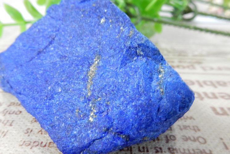 アフガニスタン産ラピスラズリ 原石-4