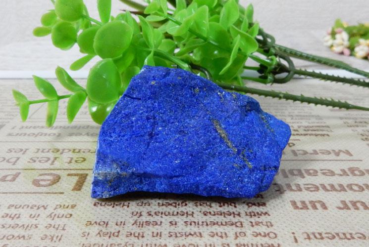 アフガニスタン産ラピスラズリ 原石