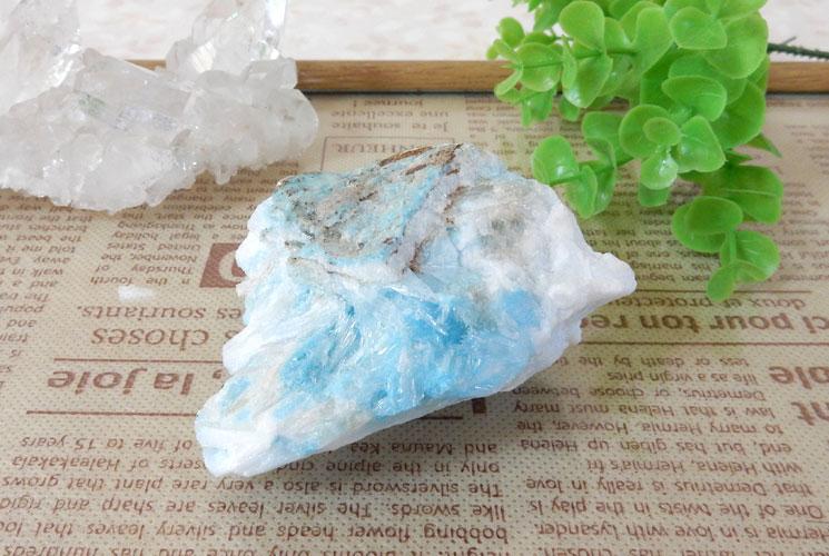 ブルーアラゴナイトの原石