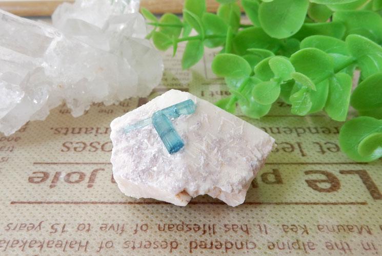 ブラジル産インディゴライトトルマリンの原石