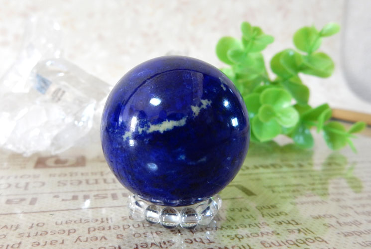アフガニスタン産高品質ラピスラズリの丸玉(スフィア)-0