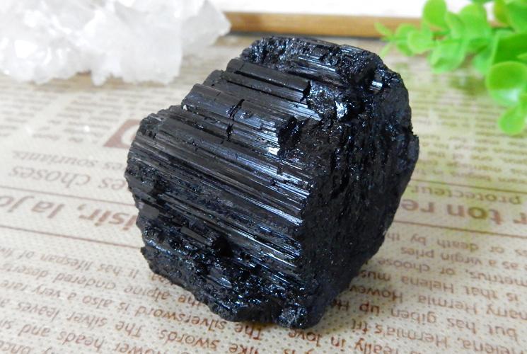 ブラックトルマリンの原石-0
