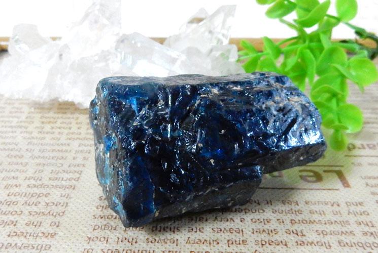 ブラジル産ブルーアパタイトの原石-3