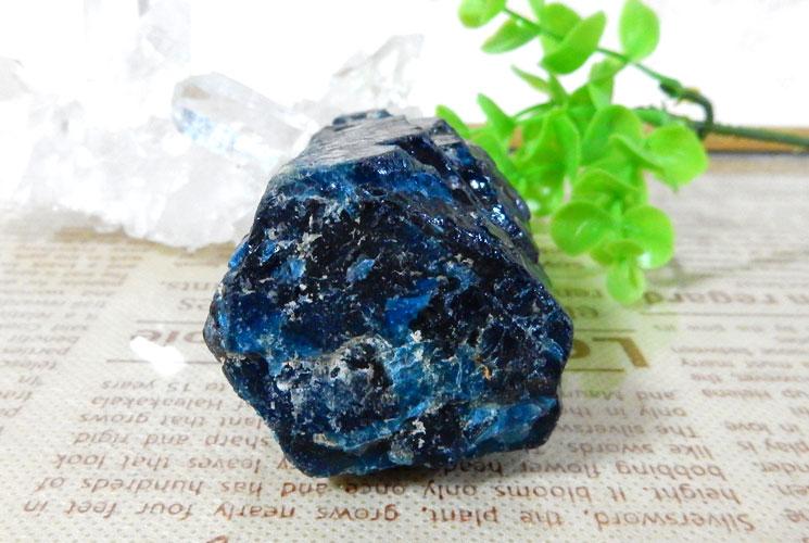 ブラジル産ブルーアパタイトの原石-4