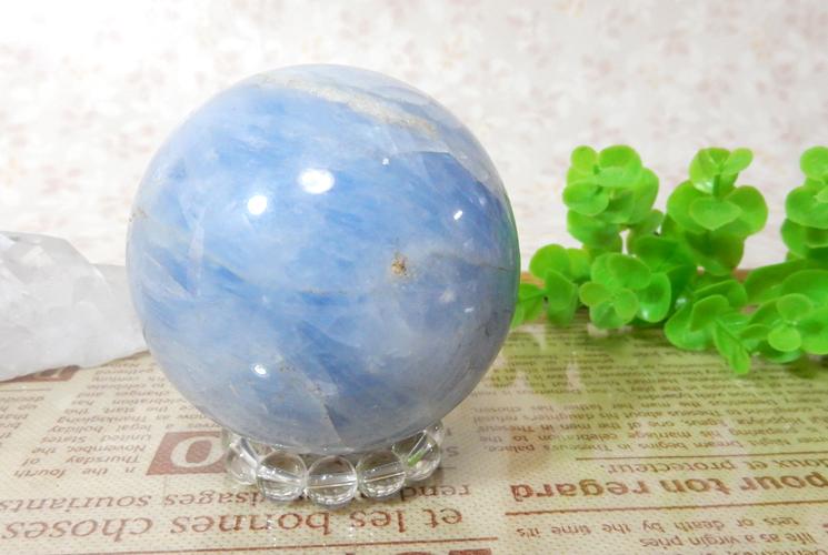 ブルーカルサイトの丸玉(スフィア)-0