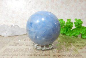 ブルーカルサイトの丸玉(スフィア)(16-gs0503-01)