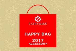 【2017年福袋】パワーストーンと天然石アクセサリーのハッピーバッグ(2017hukubukuro002)
