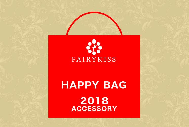 【2018福袋・先行限定販売】パワーストーンと天然石アクセサリーのハッピーバッグ