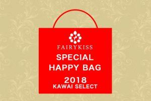 【2018福袋・先行限定販売】パワーストーンと天然石のスペシャルハッピーバッグ(2018hukubukuro002)