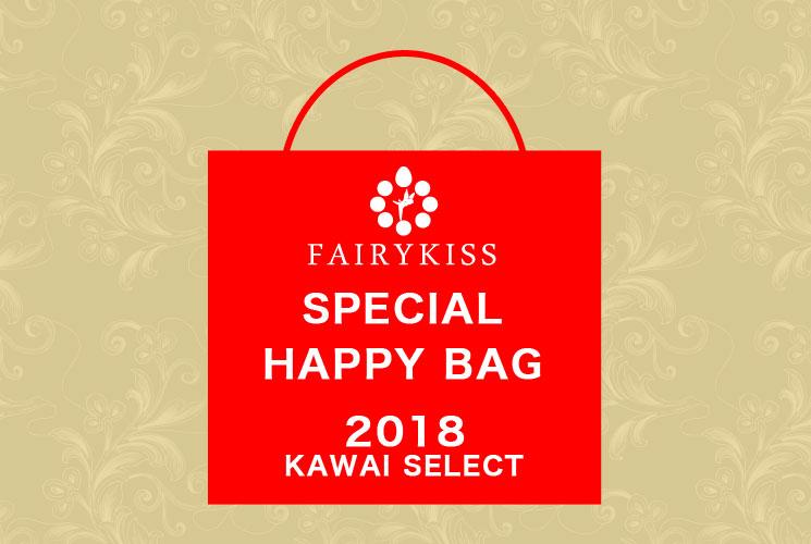 【2018福袋・先行限定販売】パワーストーンと天然石のスペシャルハッピーバッグ