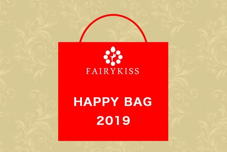 【2019福袋】パワーストーンと天然石アクセサリーのハッピーバッグ