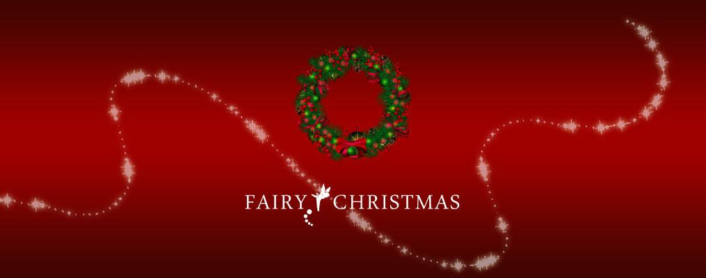 2016年クリスマス特集♪